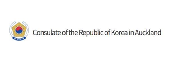 consulate-korea-logo